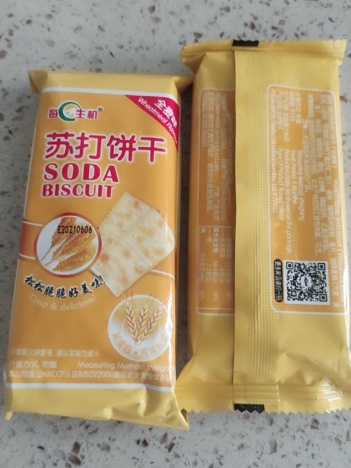 新日期每日生机苏打饼干代餐早餐梳打碱体奶盐咸香葱味休闲 零食