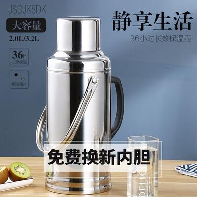不锈钢外壳热水瓶开水瓶暖壶保温瓶家用宿舍玻璃内胆保温壶大容量