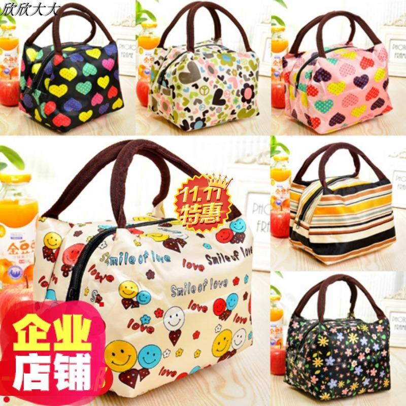 Текстильные сумки Артикул 562109441542