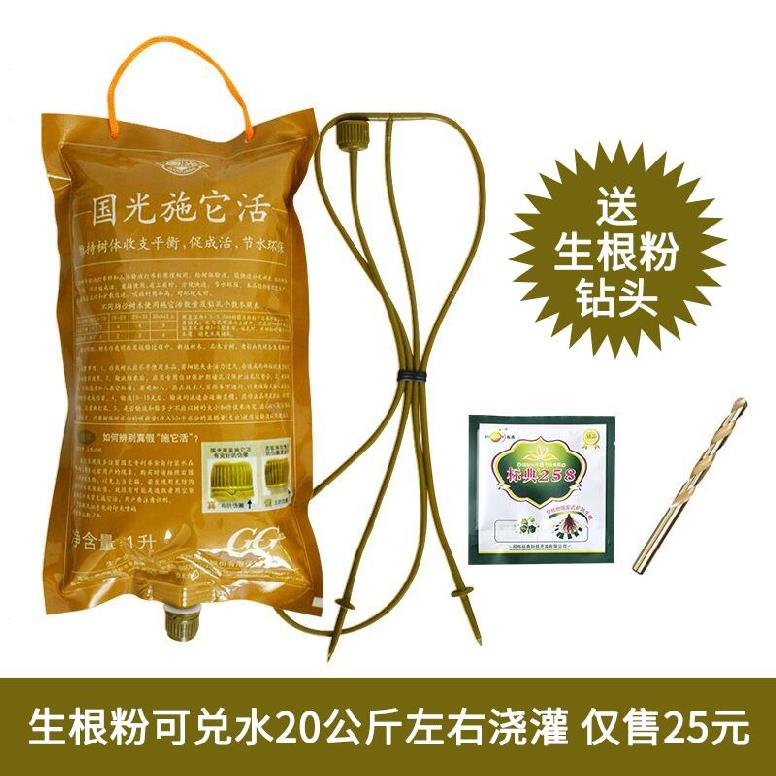 Rooting agent needle tree D. Hanging fruit hanging bag on plant hanging tree nutrient solution garden infusion bag hanging needle bag forest