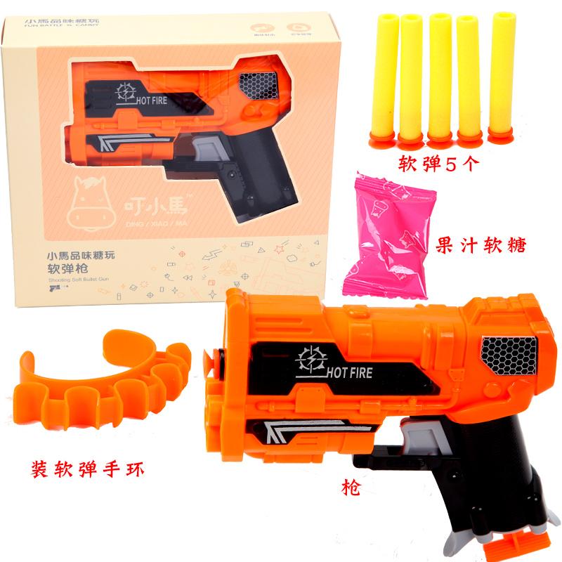 包邮小马品味糖玩软弹枪趣味安全玩具果汁软糖水果味糖果儿童礼品