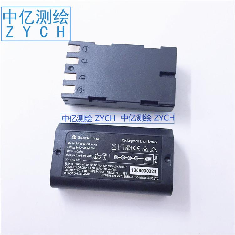 思拓力P9/ P9A手薄电池BP-5S思拓力手簿电池充电器可适用合纵思壮