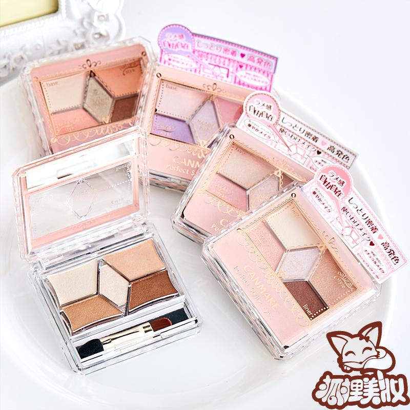 包邮14号日本CANMAKE井田雕刻珠光5色眼影盘桃花妆粉棕裸妆大地色