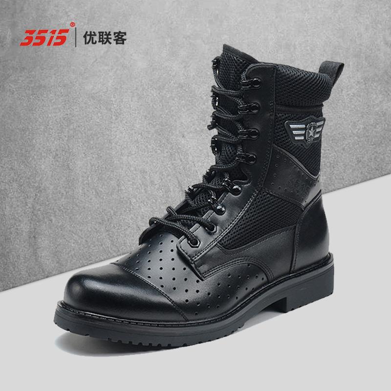 际华3515正品男鞋作战训靴男士夏透气时尚休闲英伦高帮户外短靴子