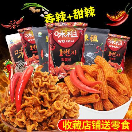 韩国进口 九日即食韩式年糕条甜辣 火鸡味卷 辣祖膨化零食品4袋装
