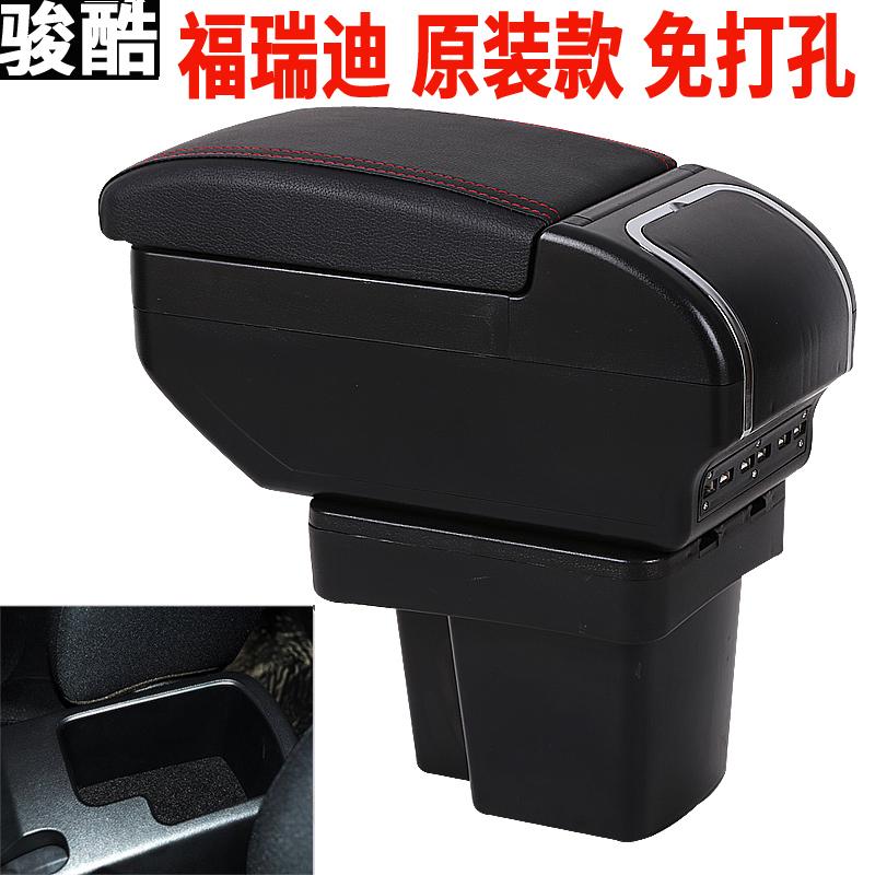 起亚福瑞迪扶手箱专用免打孔新福瑞迪汽车中央手扶箱原装改装配件