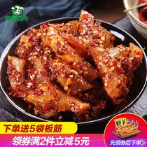 正宗西藏风干手撕耗牛肉袋装熟食零食500g奇圣牛肉干