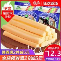 100g棒棒奶酪棒即食奶油干酪儿童零食汪汪队立大功X妙可蓝多