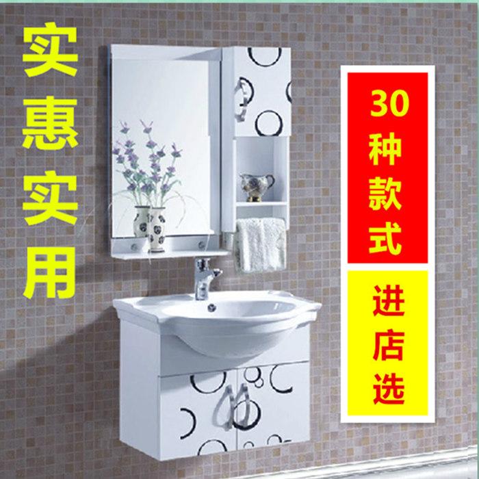 正品保证pvc洗脸洗漱台小户型窄浴室柜