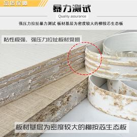封边条自粘热熔胶PVC装饰包边条生态木工板橱柜衣柜免漆板贴边条图片