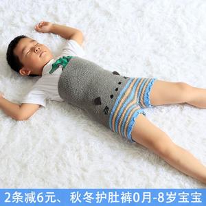宝宝护肚围婴儿护肚脐围秋冬新生儿护脐带儿童护肚子神器防踢肚兜