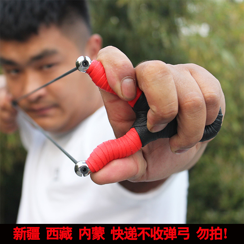 卡球弹弓单卡铁手不锈钢弓弹单股圆皮筋弹工器户外准射鱼弹弓包邮