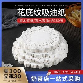 花底纸花边蕾丝纸圆形厨房烘焙油炸点心垫纸吸油纸一次性纸垫商用图片