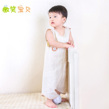 Double gauze baby sleeping bag four seasons general spring autumn thin summer cotton sleeveless baby kick-proof vest