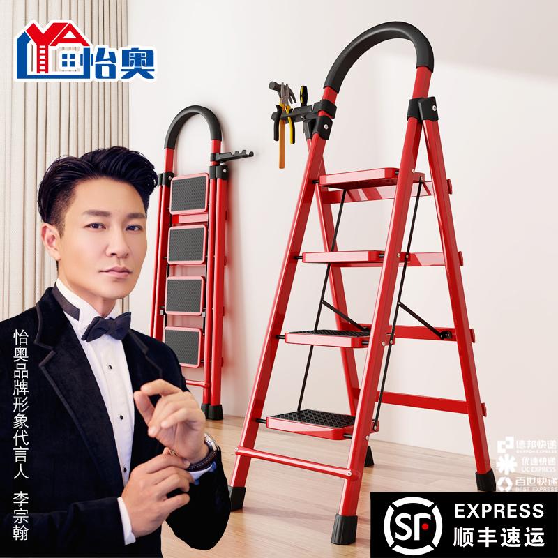 怡奥梯子家用折叠梯加厚室内人字梯楼梯伸缩梯步梯多功能铝合金