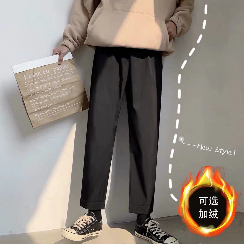 Pants mens Korean fashion autumn and winter Plush trousers student loose straight tube nine point drop feeling wide leg black trousers