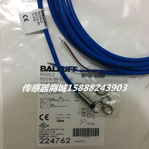 全新巴鲁夫电感式接近开关BES02LZ BES 516-383-E2-N-05质量保证