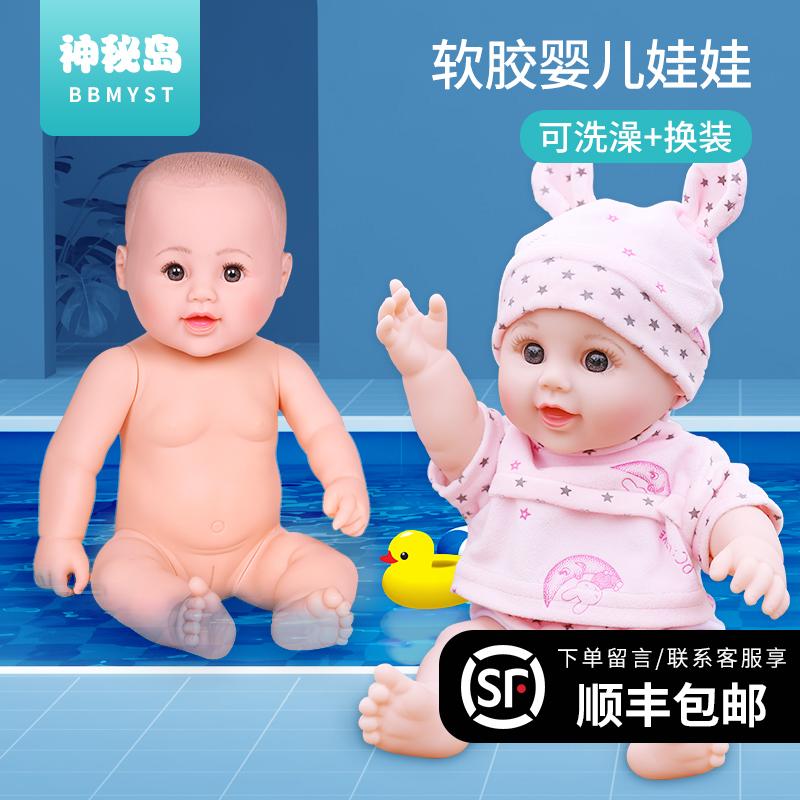 Куклы Артикул 542384711130