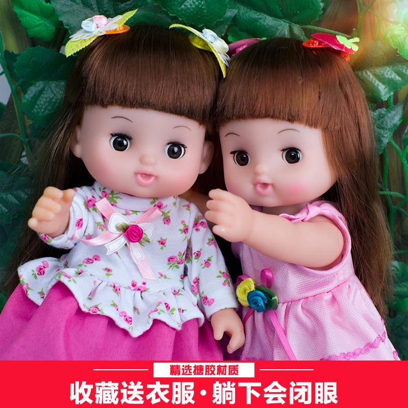 會說話的娃娃智能對話洋娃娃仿真會唱歌巴比娃娃公主兒童女孩玩具