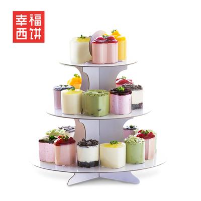 幸福西饼小蛋糕下午茶杯子网红甜品台零食水果同城配送上海北京
