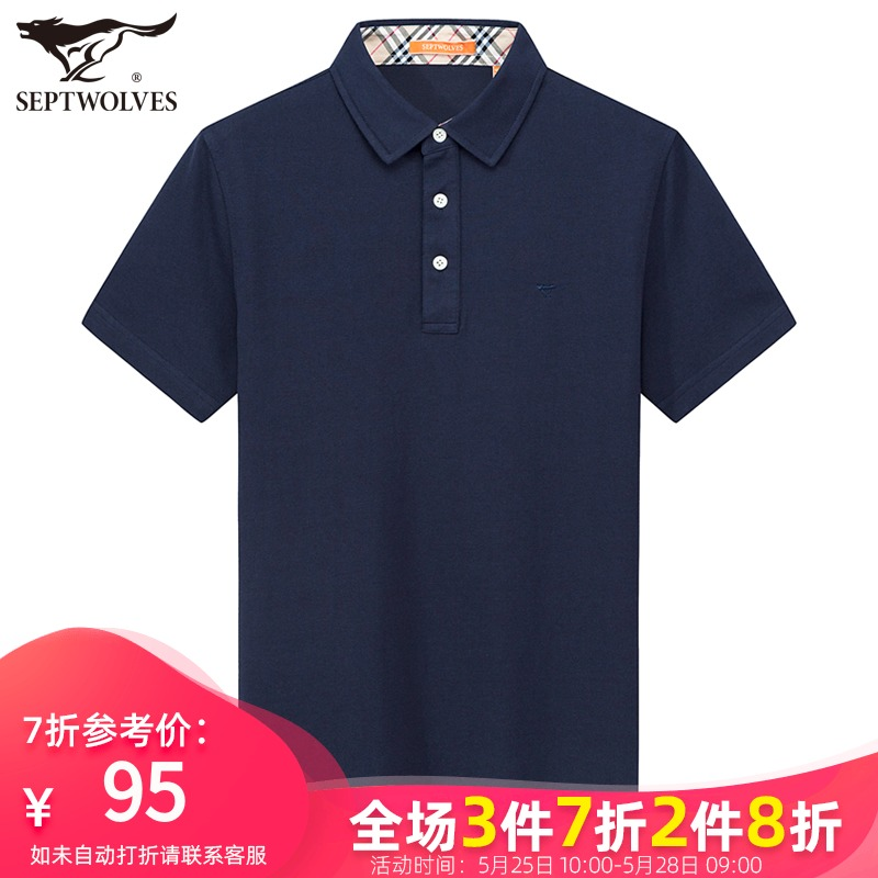 Seven wolves short sleeve t-shirt men's loose pure cotton polo shirt men's flagship middle-aged dad 2020 summer new
