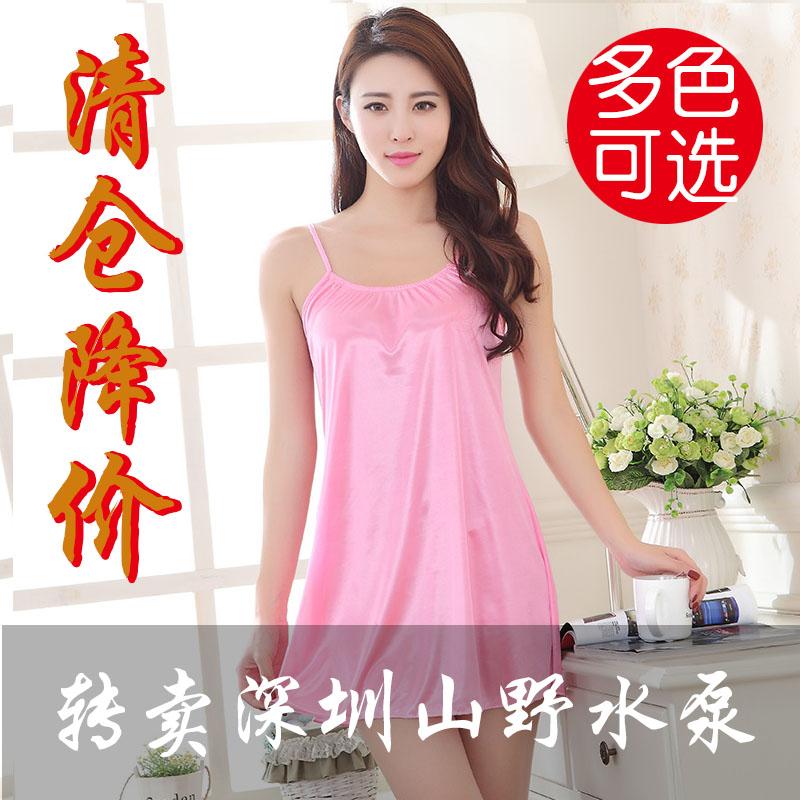 Seasonal clearance sexy suspender silk nightdress girl pajamas ice silk spice fairy short skirt home wear womens clothing