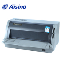 Aisino Aerospace Information Gold Tax Essino TY-20E (SK860SK-860II SK-820II Upgrade) 82-row Grating Positioning Tax-controlled High Definition Two-Dimensional Coded Bill Needle Printer