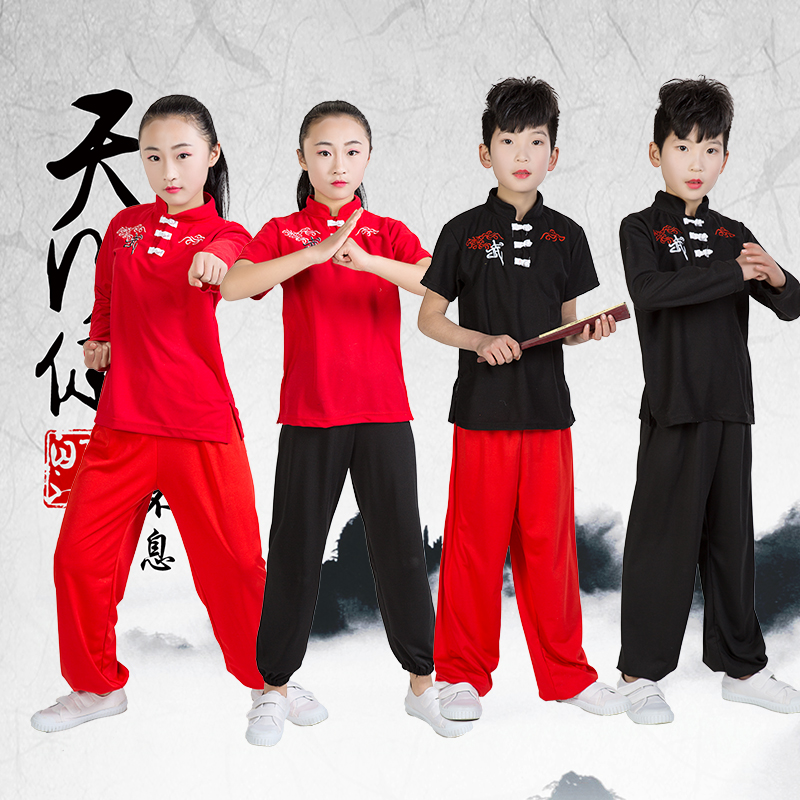 Childrens martial arts clothing performance clothes training clothes four seasons primary and secondary school long short sleeved Taiji clothes training clothes