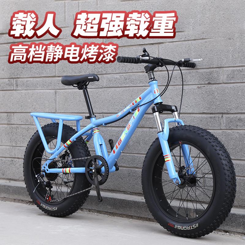 新款超粗宽雪地带后架减震自行车(非品牌)