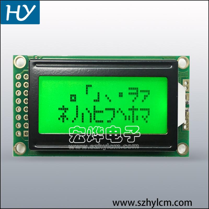 HY0802B液晶屏 LCD0802B液晶显示模块 黄绿屏翠绿光量大特价促销