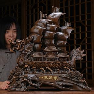 一帆风顺船帆船摆件家居客厅酒柜退伍军人纪念品办公室桌开业礼品