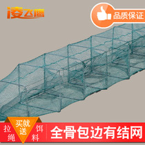 Shrimp Cage Fishing cage Folding net fish net crab cage loach cage eel cage fish cage Shrimp NET Shrimp cage Lobster Net