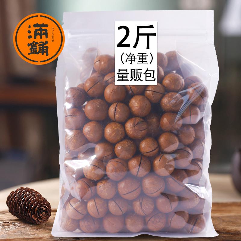 【满铺】夏威夷果奶油味500g /干货券后12.90元