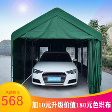 Camdyztop outdoor shed parking shed household car sunshade awning garage sunscreen simple mobile tent