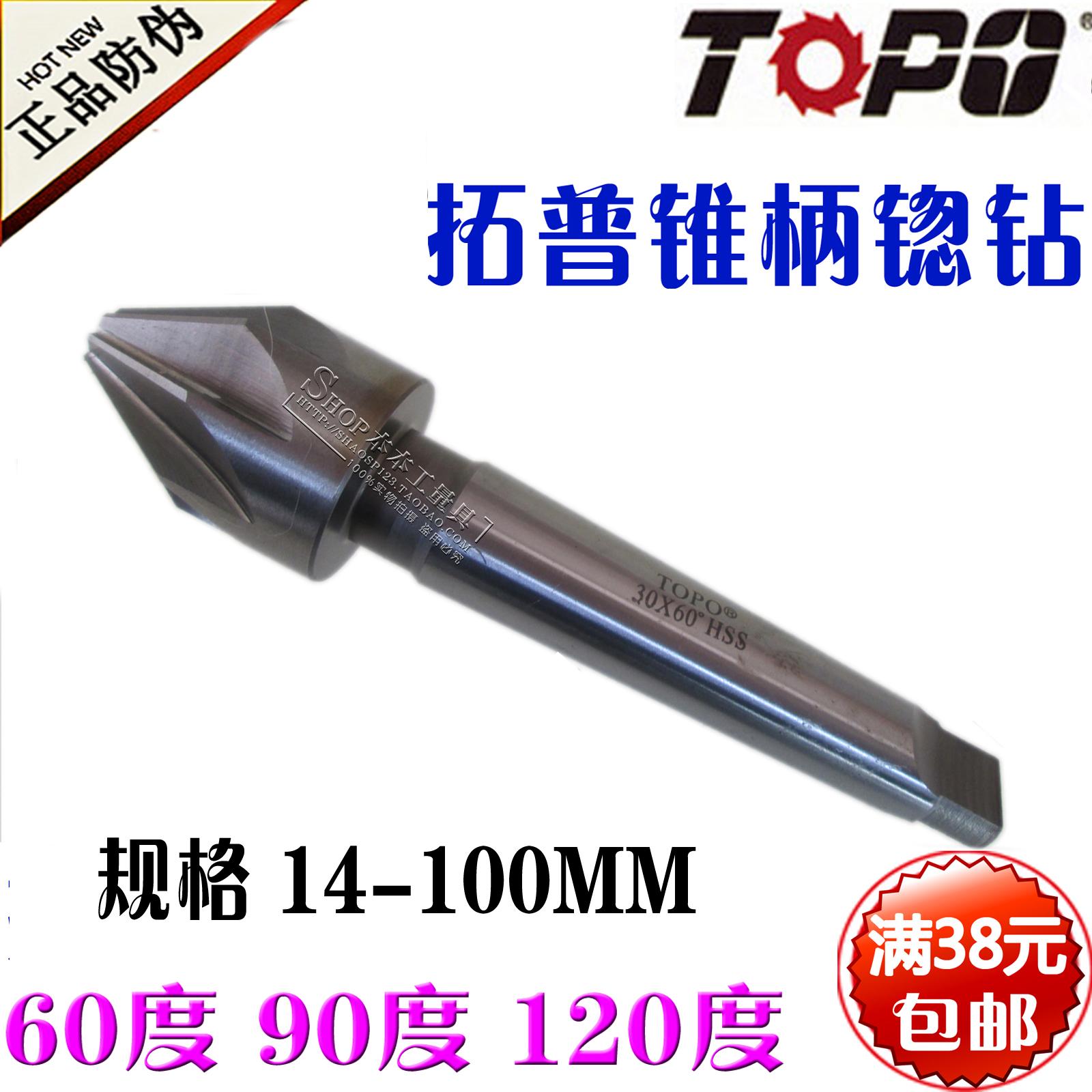 Развивать генерал конический хвостовик зенкер алмаз больше край фаска нож расширять отверстие /huo отверстие дрель 60°90° 14 16 20-100mm