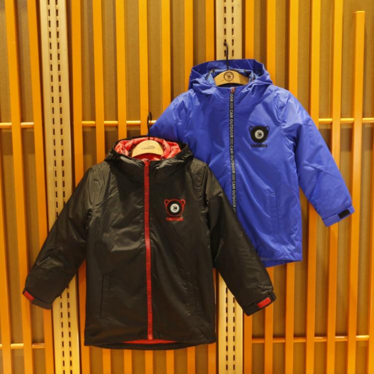 Спортивная одежда для детей Артикул 576517073752