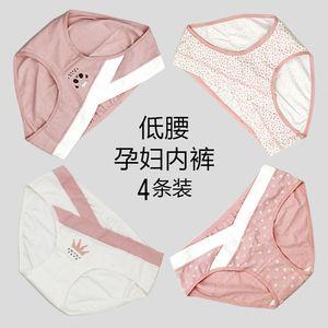 4条装孕妇纯棉怀孕期低腰打底裤