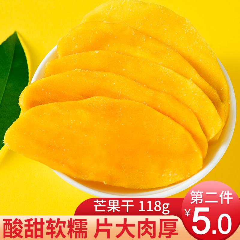 小零食芒果干118g袋装果脯干果水果干类黄桃干休闲泰国风味零食图片