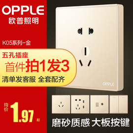 欧普照明86型电源插座usb五孔5孔开关插座空调面板套家用墙壁Z