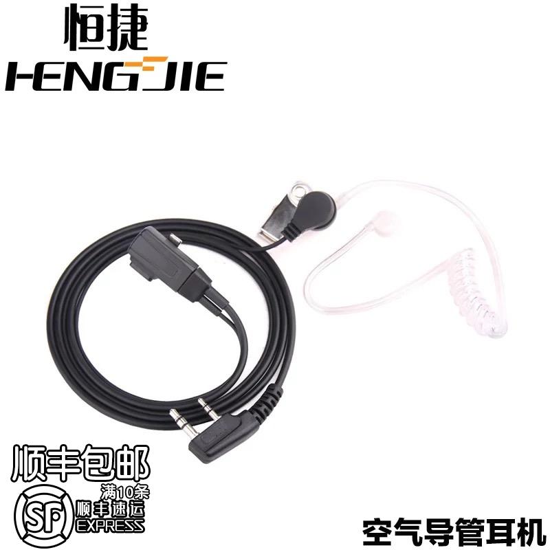 对讲讲机耳机空气导管 对讲电话机耳机线 通用型耳挂入耳式耳麦