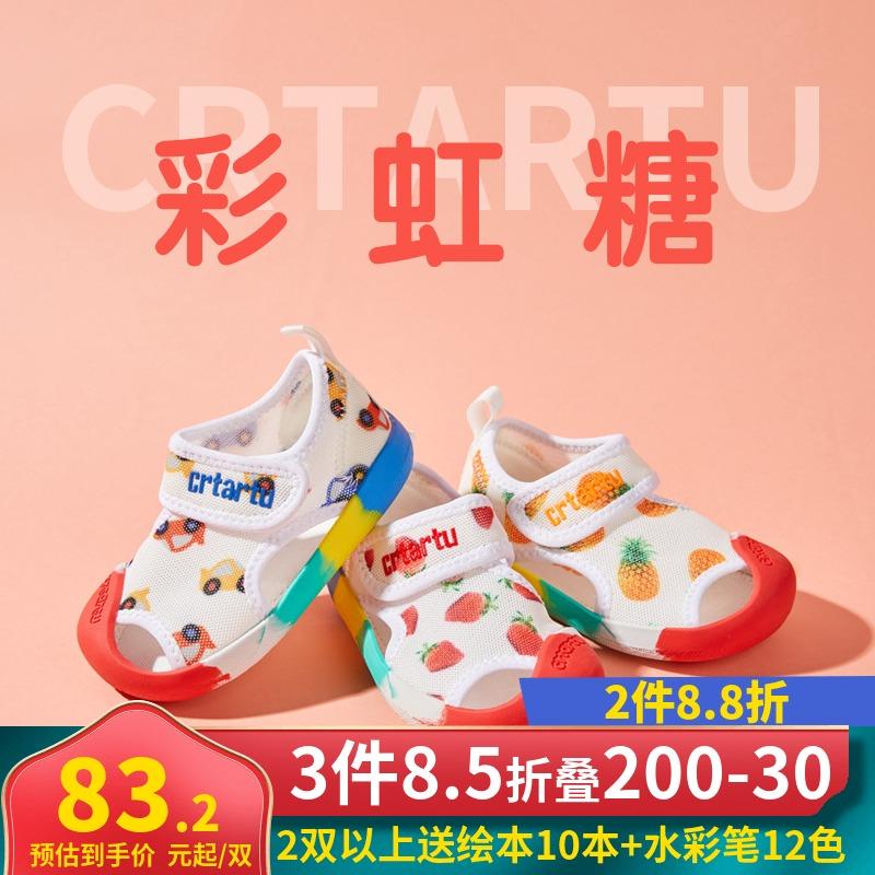 卡特兔儿童凉鞋2020新款女童鞋小草莓网眼鞋透气男童沙滩鞋防滑潮