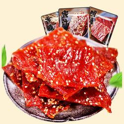 靖江猪肉脯500g克1斤多蜜汁香辣孜然猪肉干脯猪肉类即食肉零食品