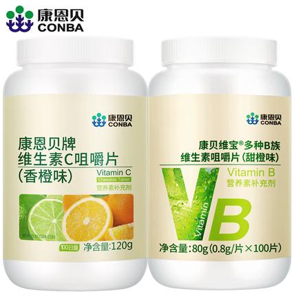 2瓶49元]康恩贝b族维生素b片b6b12维C咀嚼片含片100片装VB+VC组合