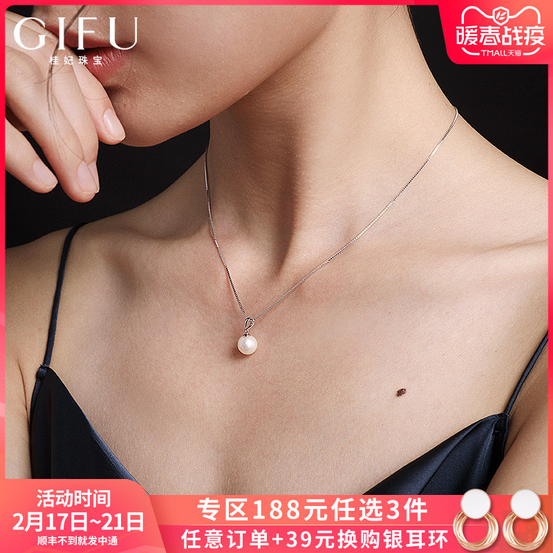 High quality single natural pearl necklace female pure silver temperament simple pendant pendant clavicle chain with accessories