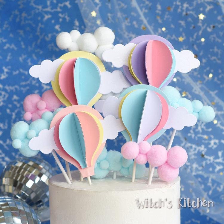 烘焙蛋糕装饰 立体热气球插牌 圆球球云朵插件 宝宝生日派对装扮