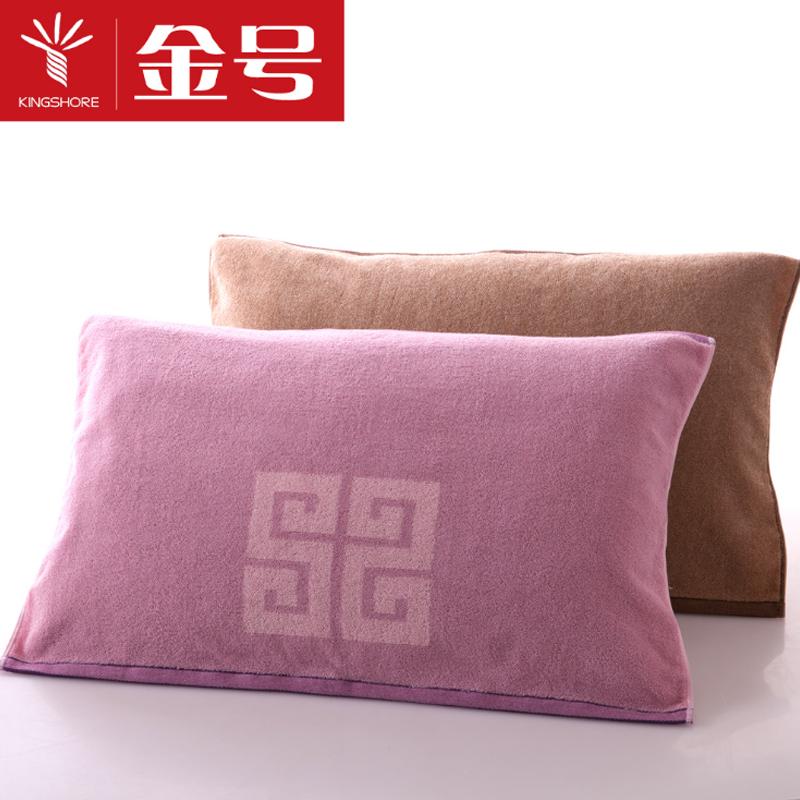 金号纯棉枕巾两条装 厚实舒适柔软枕头巾 吉祥文案 家居正品包邮