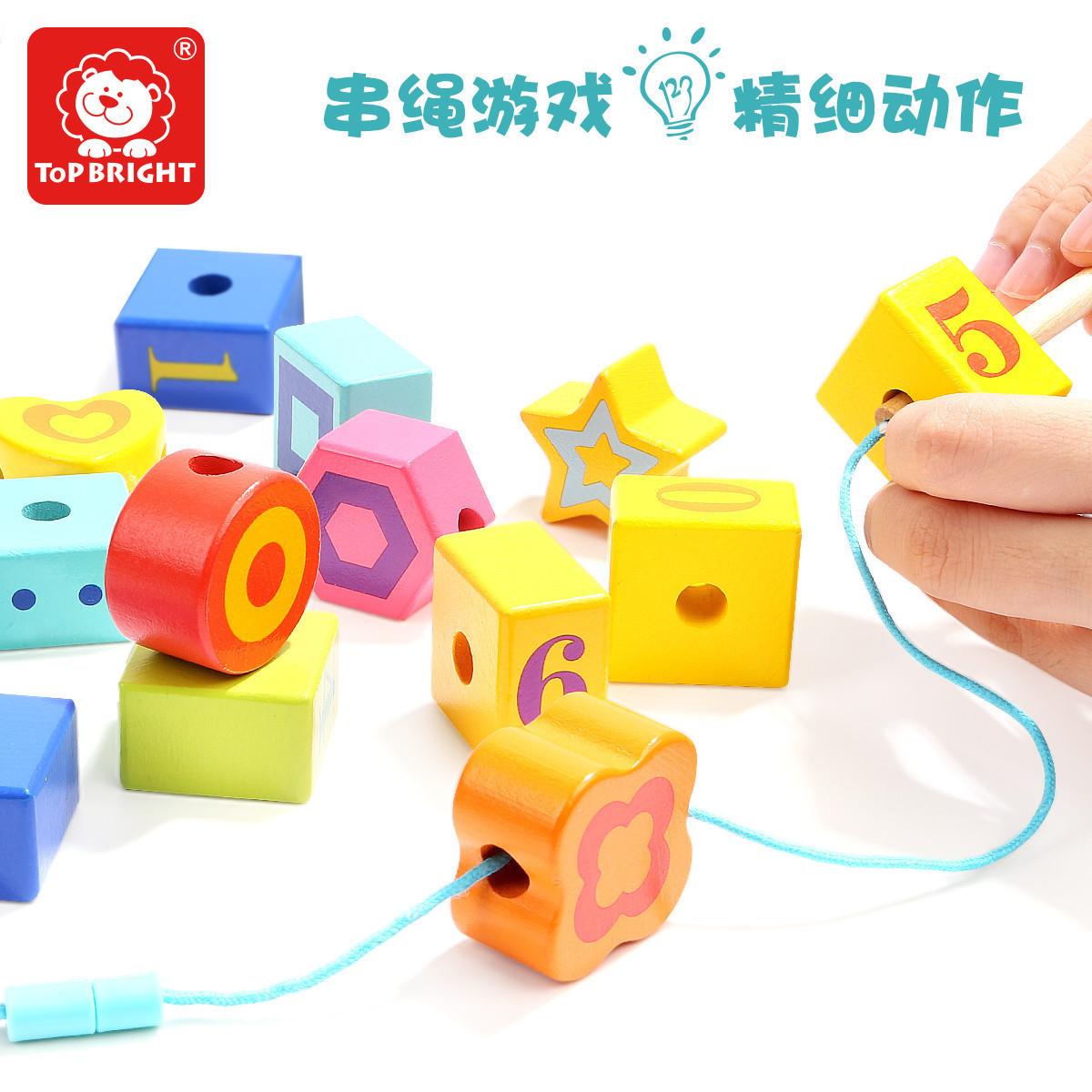 特宝儿早教串珠玩具积木玩具益智1-2周岁3岁婴幼儿玩具积木,可领取5元天猫优惠券