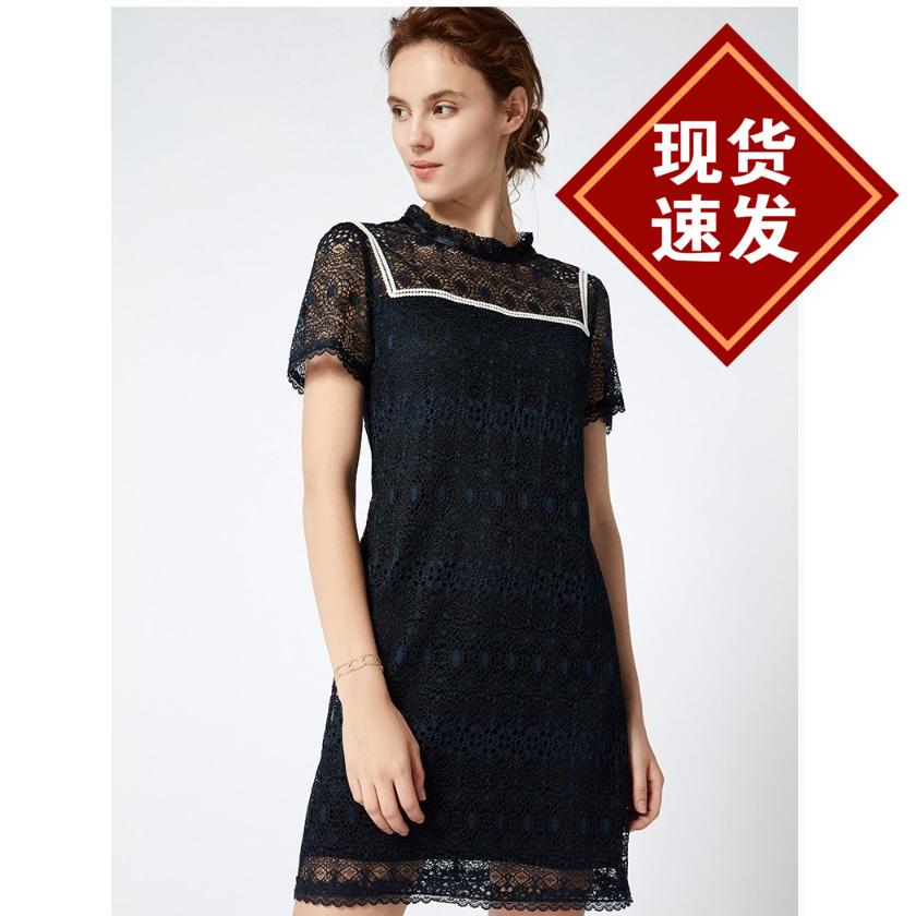 专柜正品诗篇女装2018夏季新款气质修身显瘦蕾丝连衣裙6C38205581