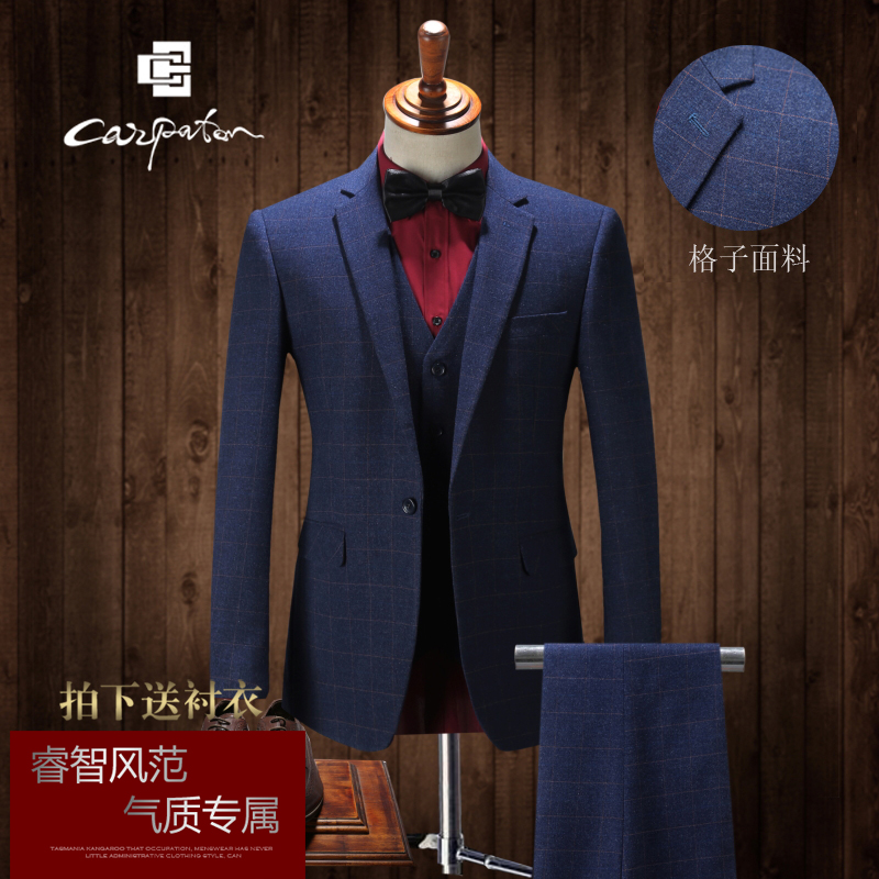 格子西服套装男正装新郎结婚礼服三件套修身冬季韩版西装英伦风男