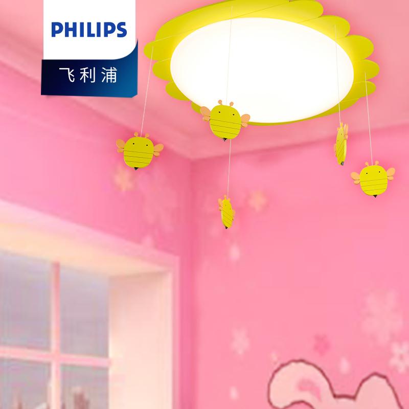 飞利浦照明儿童房间灯卧室灯led吸顶灯具公主卡通创意灯小蜂蜂